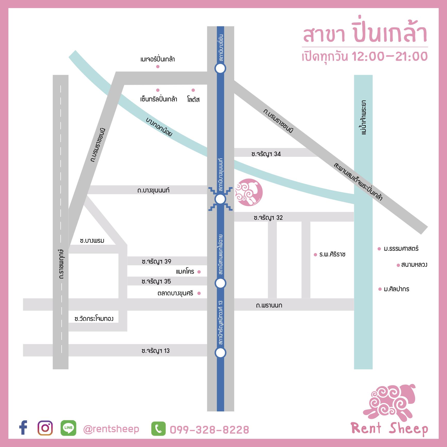 http://map-PIN-ปิ่นเกล้า-rentsheep