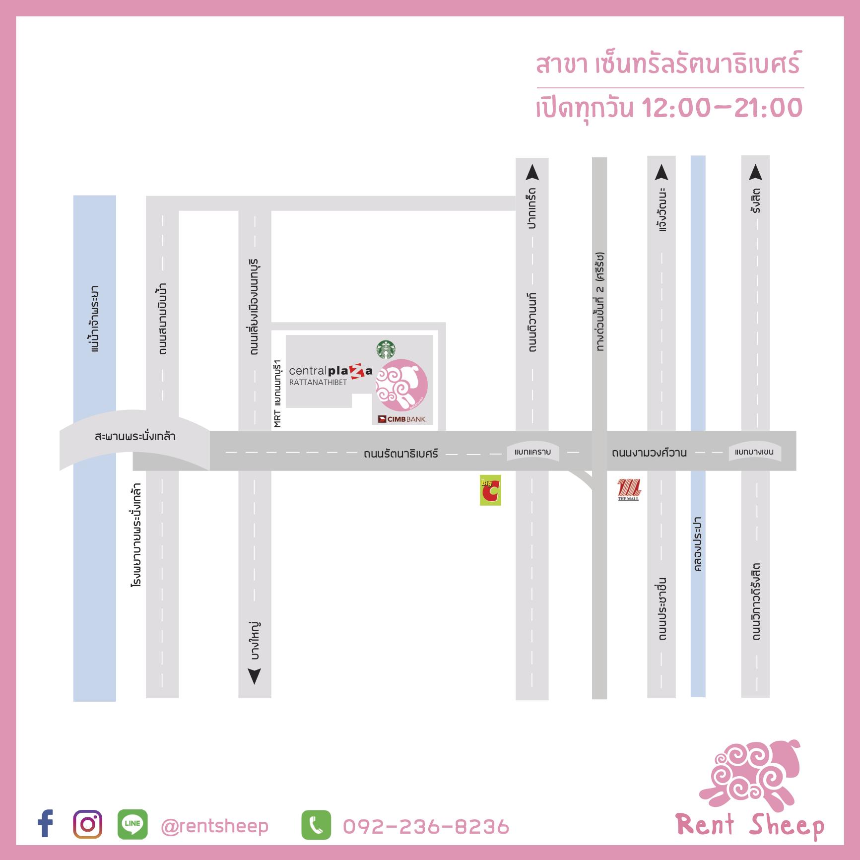 http://map-RAT-นนทบุรี-รัตนาธิเบศร์-rentsheep