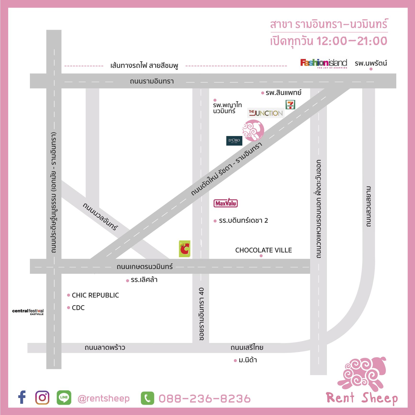 http://map-RIT-ramintra-rentsheep