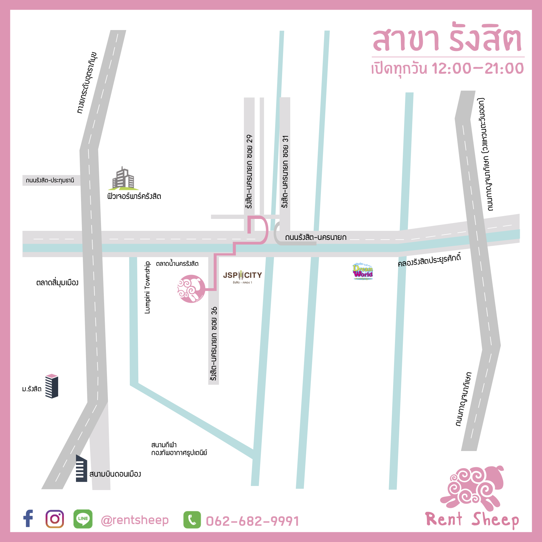 http://map-RS1-รังสิต-rentsheep