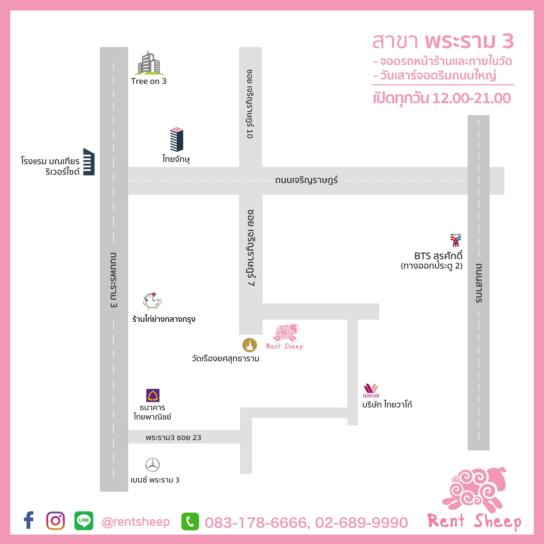 http://map-rama3