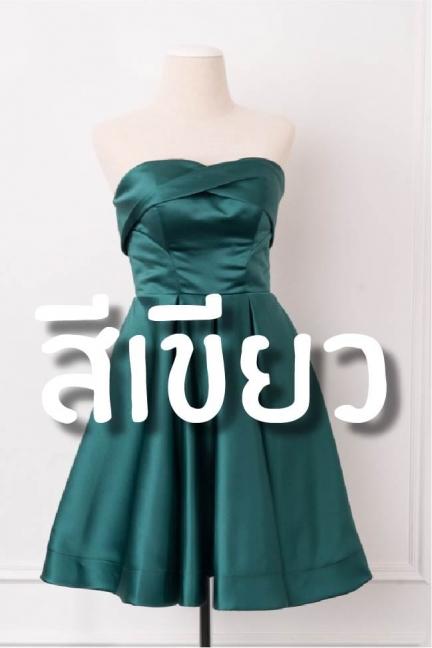 ชุดราตรีธีมสีเขียว